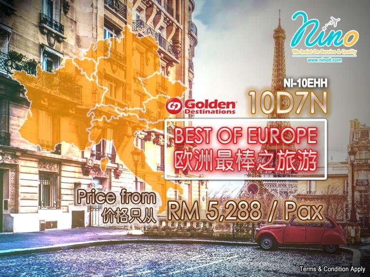 10D7N BEST OF EUROPE'(Netherlands/Germany/Belgium/Switzerland/France)