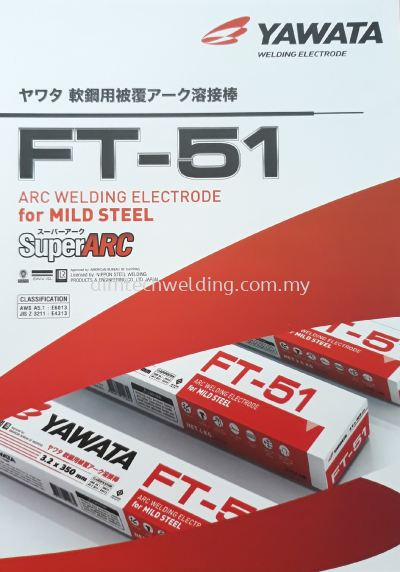 YAWATA WELDING ROD