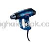 GHG 18-60 Hot Air Gun Bosch Power Tools