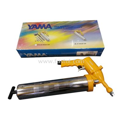 AT-6036L (500CC) - YAMA AIR GREASE GUN