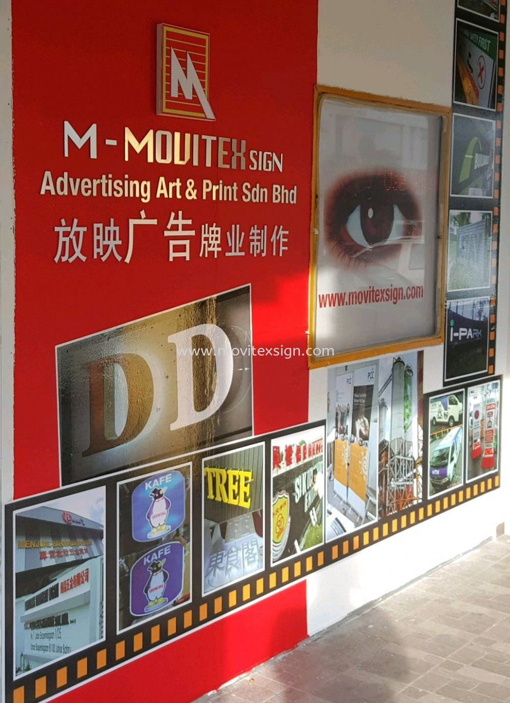 image painting n logo text design (click for more detail) Billboard and Building Signage Johor Bahru (JB), Johor, Malaysia. Design, Supplier, Manufacturers, Suppliers | M-Movitexsign Advertising Art & Print Sdn Bhd