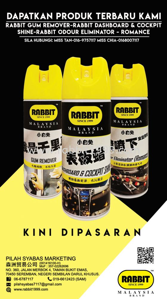 NEW PRODUCT - 400ml