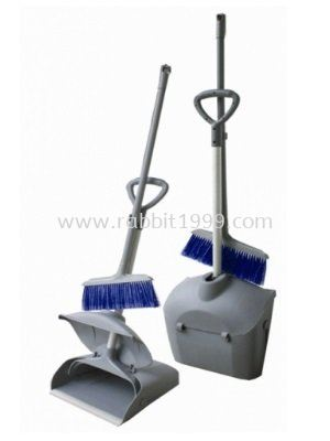 SELF CLOSING LOBBY DUSTPAN - plastic
