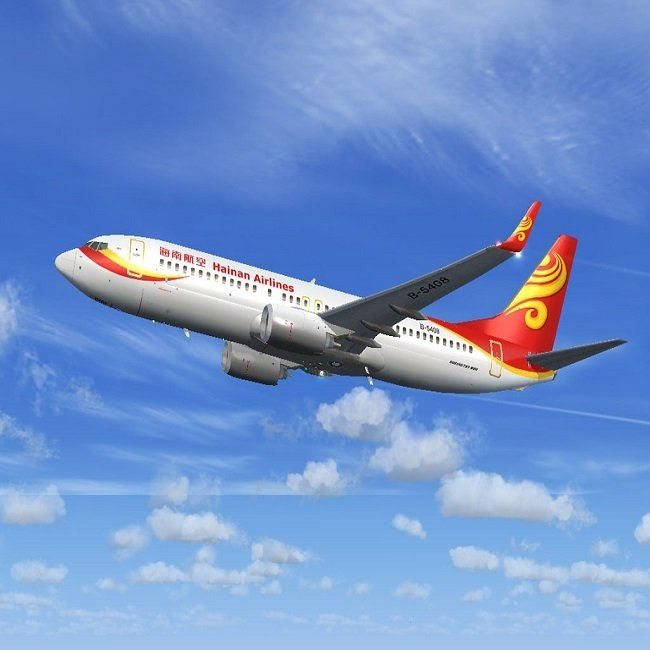 Sanya to boost tourism with more international flight in 2019 TravelNews