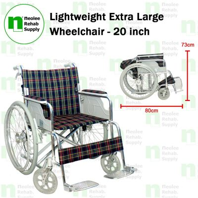 NL868L-51 Lightweight Extra Large (Bariatric) Wheelchair