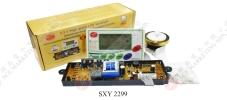 PCB SXY 2299 PCB BOARD WASHING MACHINE