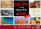 EGYPT PROMO GROUND PACKAGE
