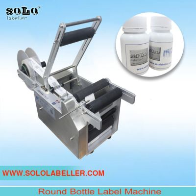 Semi automatic/ Label applicator/ Round bottle labelling machine