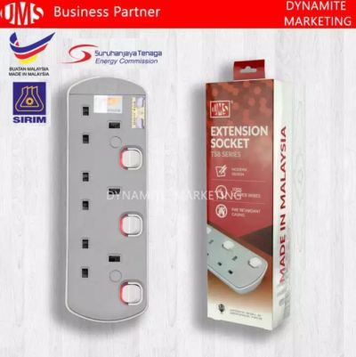UMS 3 Meter 3Gang 250V/13A Extension Neon Light Switch ( Seal Box )