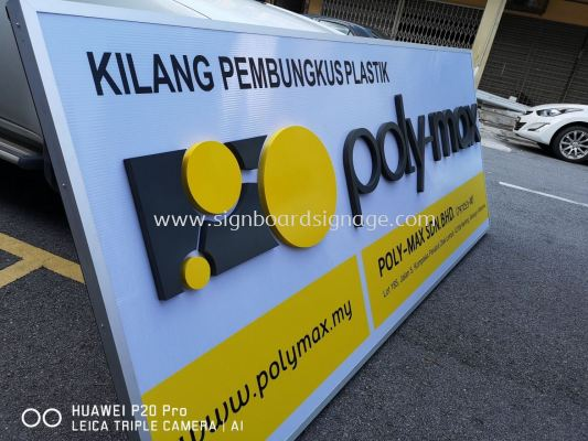 Poly Max Signage