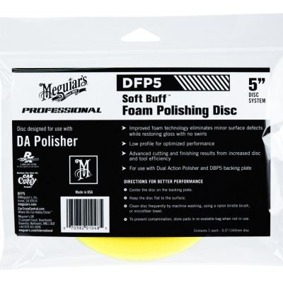 Meguiar's® DA Foam Polishing Disc 5""