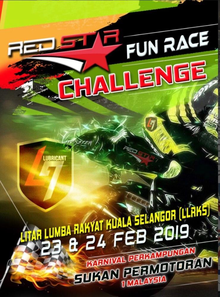RedStar Fun Race Challenge 2019 1st Edition