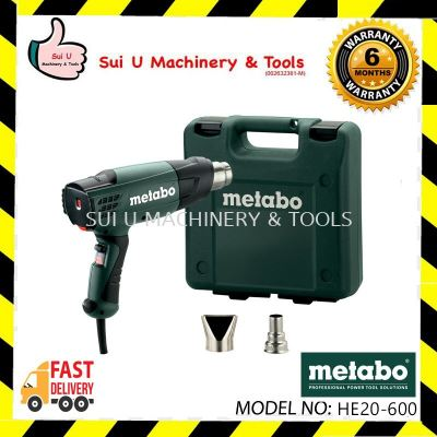 METABO HE20-600 Hot Air Gun 2000W  602060000