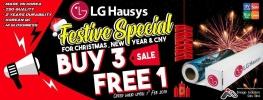 Korea #1 LG HAUSYS Premium Inkjet Sticker Festive Special Buy 3 Free 1 Offer