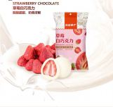 Bestore Strawberry Chocolate