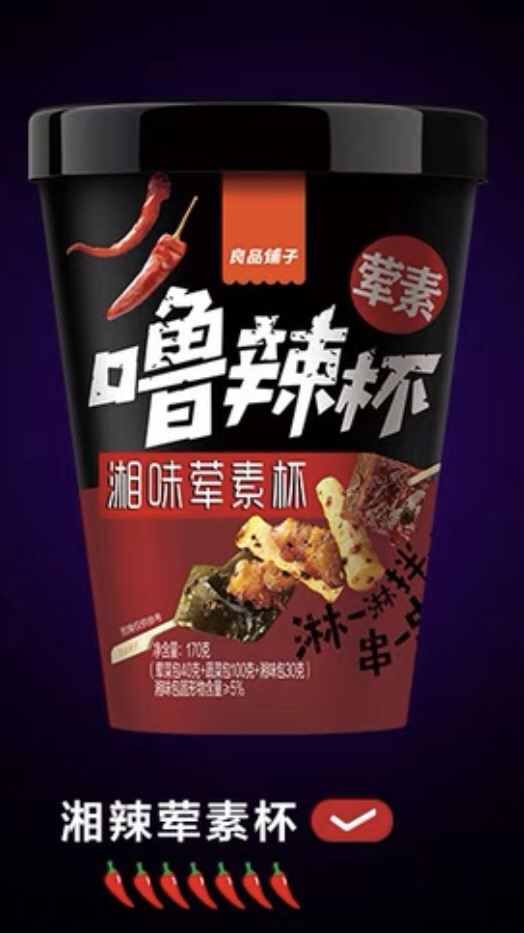 Lok Lok Cup (Beef&Chicken&Vegetables)