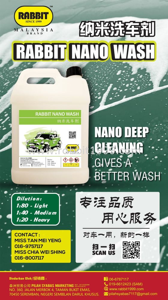 RABBIT NANO WASH