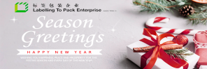 Season Greetings 2019