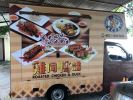 Food truck full wrapping sticker Truck Lorry Sticker