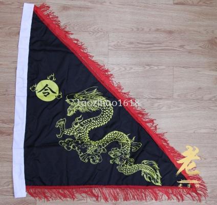 (杨) 36寸 单面印龙旗(黑)