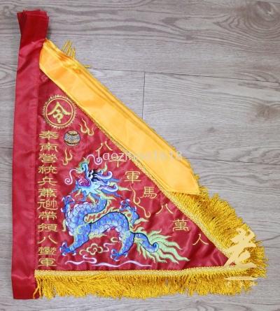 五营将军旗(五色)