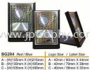 BG284 Plaque & Velvet Box Souvenir Plaque / Velvet Box & Souvenir item