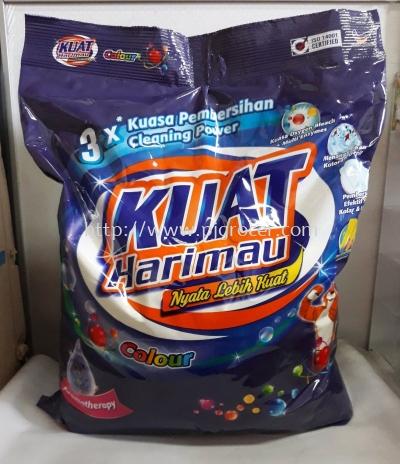 Kuat Harimau Colour 4kg