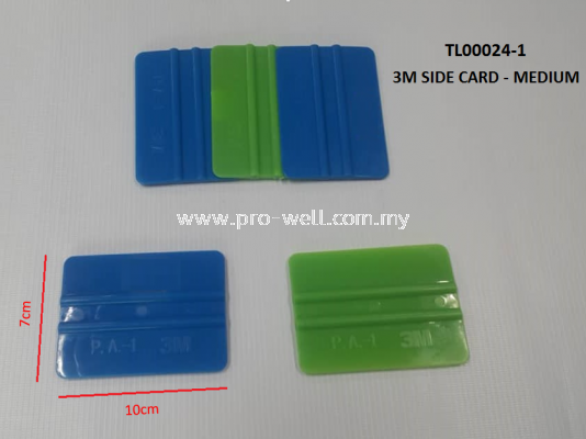 3M SIDE CARD (MEDIUM)