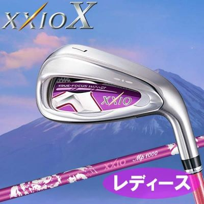 XXIO Ladies X Bordeaux Irons Premium Color Graphite Irons Set