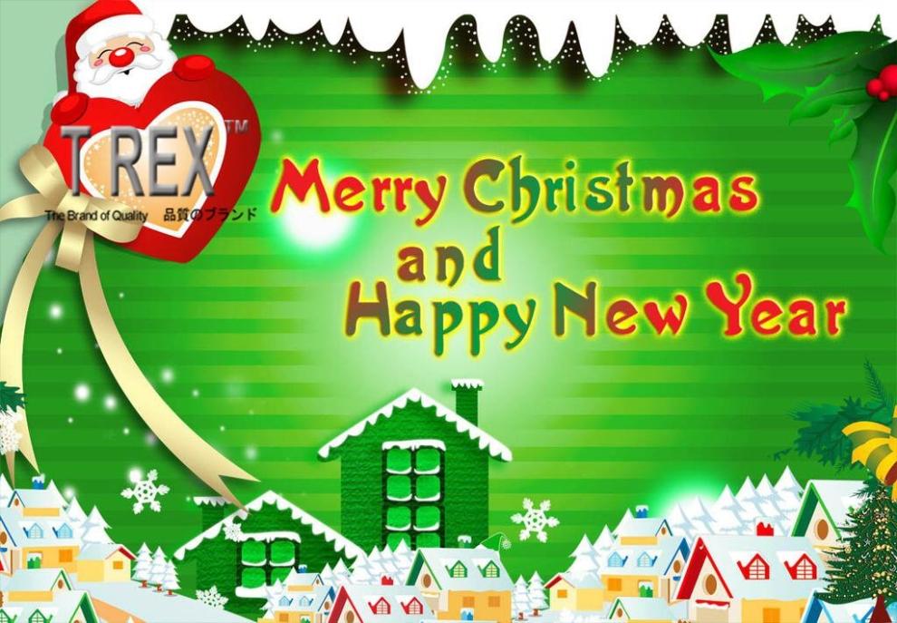 MerryChristmas & Happy New Year