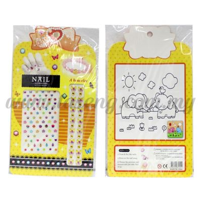 Nail Sticker Yellow (SK-NS-Y)