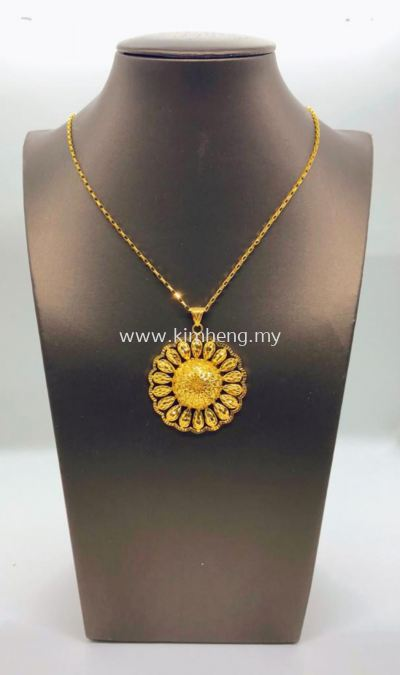 Sunflower Design ( 23.62 g)