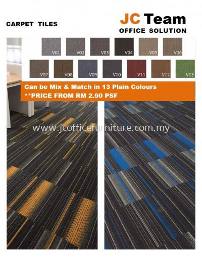 CARPET TILES - MW & PE