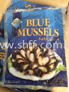 Blue Mussel (Fully Cooked) Frozen Clam & Scallop
