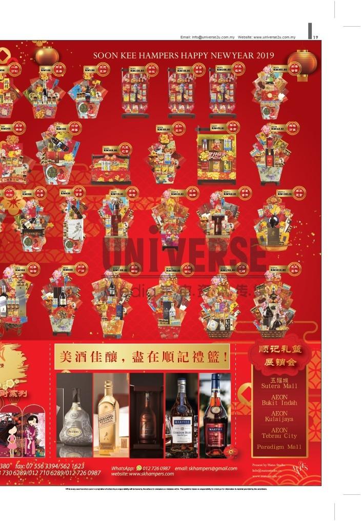 p19 Vol.87 (Jan 2019) - Classified  01) A3 Magazine