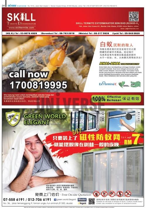 p24 Jan 2019 lssue 02) Area A Magazine