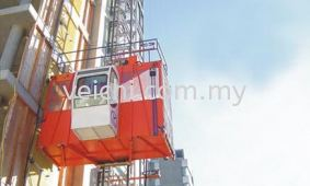 Practical Application of Veichi S200 on Construction Elevator