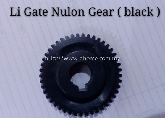 LI GATE GEAR ( BLACK )
