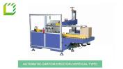 Automatic Carton Erector (Vertical Type) (Taiwan) Cartoning Machines  Packaging Machines