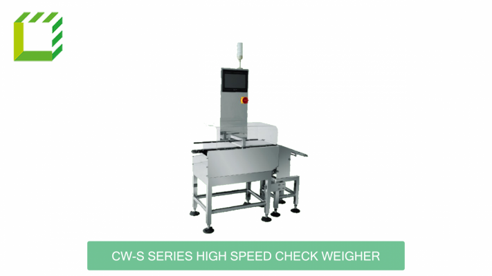 High Speed Checkweigher ( CW-S Series )