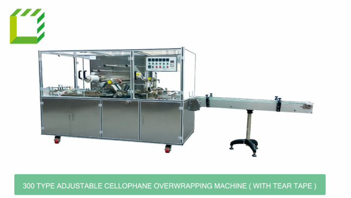 300 Type Adjustable Cellophane Overwrapping Machine ( With Tear Tape )