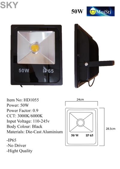 ZHD1055 50W