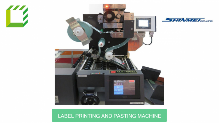 Label Printing And Pasting Machine (Japan)