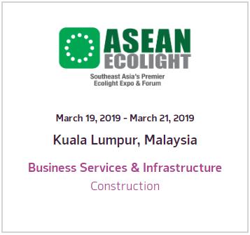 ASEAN Ecolight 2019 March 2019