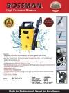 Bossman 1400W High Pressure Cleaner Water Jets Sprayer B-PC-1070   Pressure Washer (Electric & Gasoline & Petrol)  Water Pump