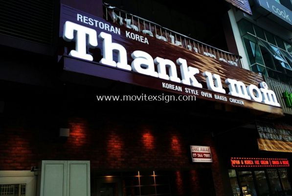 kedai signboard 3D and 3D lettering with GI paint panel strips and LED aluminum body lighting for aesthetics suitable for large companies, bars, restaurants, beauty store and hotels (click for more detail)