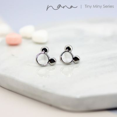Tiny Miny - E16 Mickey Mouse (Silver)