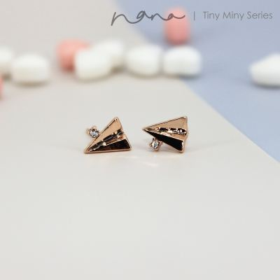 Tiny Miny - E20 Paper Plane (Rose Gold)