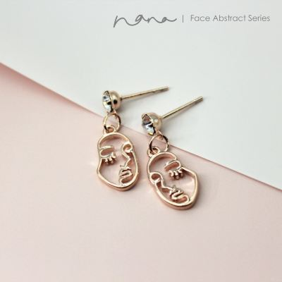 Face Abstract Series - E6 (Rose Gold)