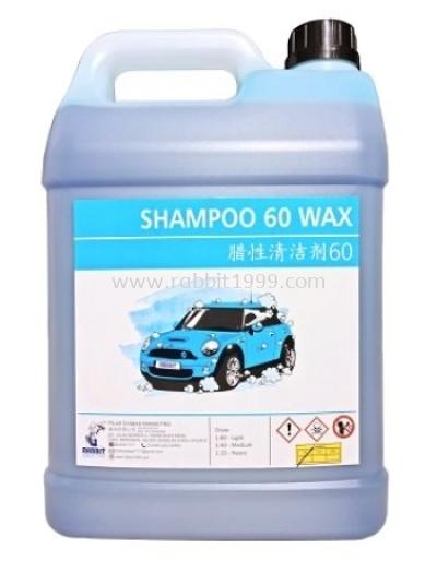 RABBIT SHAMPOO 60 WAX